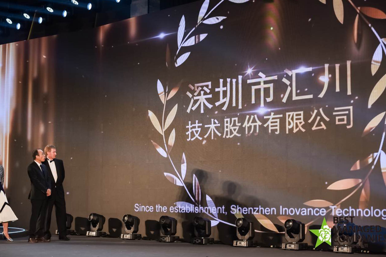 Inovance wins Best Managed Companies, China, award from Deloitte